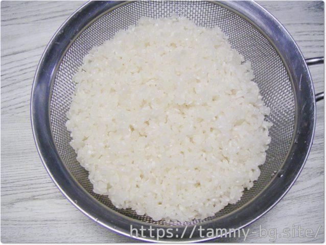 古米のにおいが気になる?古米臭をとって美味しく炊く方法。